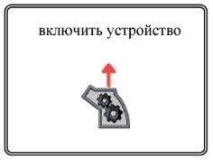 Ремонт кофемашин Gaggia в СПб - Включить устройство