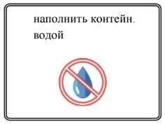 Ремонт кофемашин Gaggia в СПб - Наполнить контейнер водой