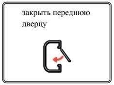 Ремонт кофемашин Gaggia в СПб - Закрыть переднюю дверцу