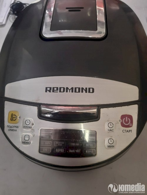 RMC-M4500
