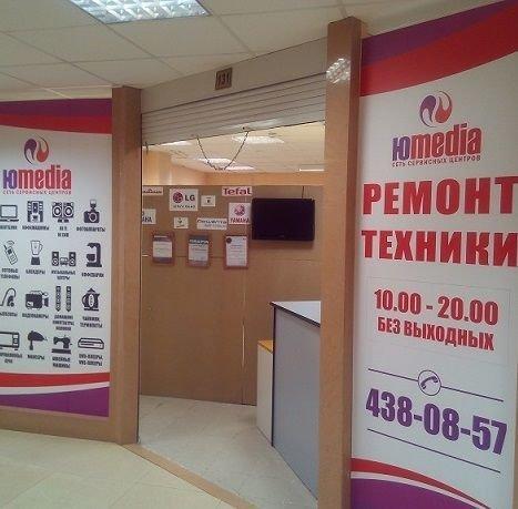 Сервисный Центр возле метро Рыбацкое